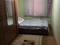 1 комната, 3.6 м²