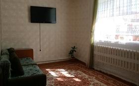2-комнатная квартира, 41 м², 2/2 этаж, Шоссейная 201 за 8 млн 〒 в Щучинске