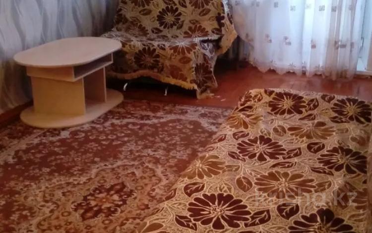 3-комнатная квартира, 60 м², 4 этаж посуточно, проспект Аль-Фараби 100 за 5 500 〒 в Костанае