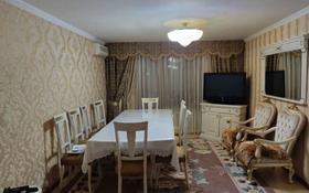 2-комнатная квартира, 62 м², 4/6 этаж, Павлова 76 за 21.5 млн 〒 в Костанае