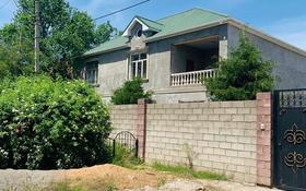 6-комнатный дом, 420 м², 20 сот., Академгородок 20 за 82 млн 〒 в Шымкенте