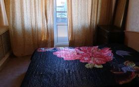 3-комнатная квартира, 70 м² по часам, 14-й мкр 44 за 1 500 〒 в Актау, 14-й мкр