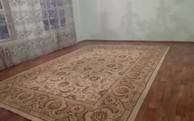 4-комнатная квартира, 125 м², 2/5 этаж помесячно, мкр Нурсат 9 за 130 000 〒 в Шымкенте, Каратауский р-н