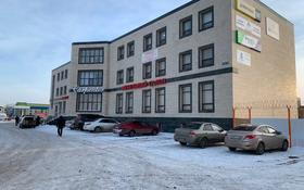 Помещение площадью 500 м², Байыркум 14 за 2 000 〒 в Нур-Султане (Астана)
