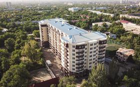 1-комнатная квартира, 64.4 м², 3/10 этаж, мкр №12, 12-й мкрн 26 за 24.8 млн 〒 в Алматы, Ауэзовский р-н