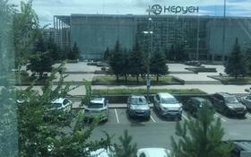Офис площадью 60 м², Динмухамеда Кунаева 12/2 за 42 млн 〒 в Нур-Султане (Астане), Есильский р-н