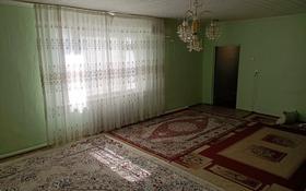 3-комнатный дом, 90 м², 6 сот., Каспий 31 за 7 млн 〒 в Атамекене