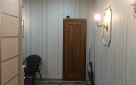 4-комнатная квартира, 140 м², 2/2 этаж, Народная улица 58 — Каркаралинская улица за 35 млн 〒 в Семее