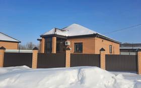 5-комнатный дом, 118.6 м², 9 сот., Жайык 2 2 за 35.5 млн 〒 в Уральске