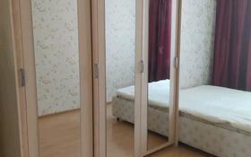 2-комнатная квартира, 46 м², 2/3 этаж помесячно, Желтоксан 16 — Сейфуллина за 120 000 〒 в Нур-Султане (Астана), Сарыарка р-н