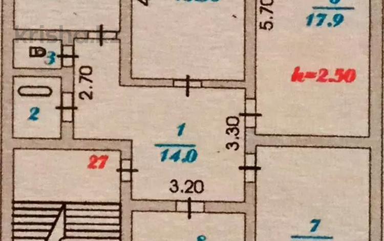 4-комнатная квартира, 88.5 м², 1/5 этаж, Привокзальный 3а за 30 млн 〒 в Атырау