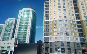 3-комнатная квартира, 120 м², 4/10 этаж посуточно, Мкр 11 144 — Ажары за 15 000 〒 в Актобе