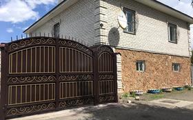 8-комнатный дом, 195.4 м², 5 сот., Чайковского 36 — Аймаутова за 36 млн 〒 в Семее