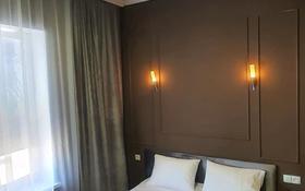 гостиницу за 1 млн 〒 в Актобе, мкр 12