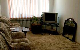 1-комнатная квартира, 44 м², 1/5 этаж, 1 микр 15 за 3.8 млн 〒 в Кульсары