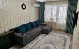 3-комнатная квартира, 58 м², 3/5 этаж, Самал за 16.7 млн 〒 в Талдыкоргане