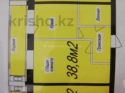 1-комнатная квартира, 38.8 м², 4/8 этаж, Ахмета Байтурсынова — Магжана Жумабаева за 8.5 млн 〒 в Нур-Султане (Астана), Алматы р-н — фото 2