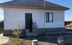 3-комнатный дом, 60 м², 10 сот., Ынтымак за 10.5 млн 〒 в Талдыкоргане