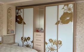 4-комнатная квартира, 147 м², 2/10 этаж, Сейфуллина 4/2 за 48.5 млн 〒 в Нур-Султане (Астана), Сарыарка р-н