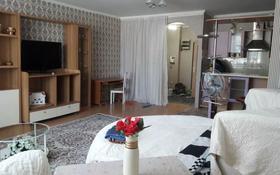 1-комнатная квартира, 50 м², 8/15 этаж по часам, Хусаинова 225 за 1 500 〒 в Алматы, Бостандыкский р-н