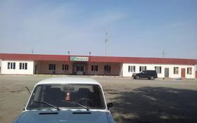 Общепит за 41 млн 〒 в Таразе