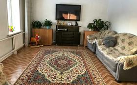 5-комнатный дом, 96 м², 5 сот., Ватутина за 12 млн 〒 в Усть-Каменогорске