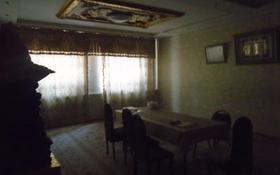 Помещение площадью 1013.4 м², Великолукская 56 за ~ 135.5 млн 〒 в Алматы, Турксибский р-н