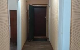 3-комнатная квартира, 80 м², 3/5 этаж, Валиханова — Богенбай Батыра за 49.5 млн 〒 в Алматы, Медеуский р-н