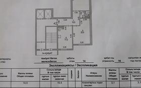 2-комнатная квартира, 73.7 м², 14/16 этаж, мкр. Алмагуль, Алмагуль 22 — Султан Бебарыс за 12.7 млн 〒 в Атырау, мкр. Алмагуль