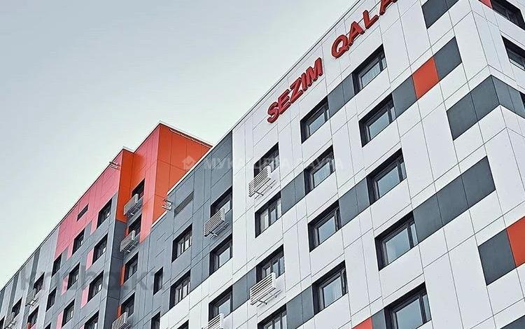 2-комнатная квартира, 48.97 м², 6 этаж, Е-22 2 — E-51 за ~ 13.6 млн 〒 в Нур-Султане (Астана), Есиль р-н