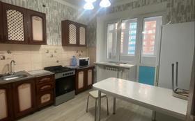 1-комнатная квартира, 43 м², 2/8 этаж помесячно, Баишева за 80 000 〒 в Актобе