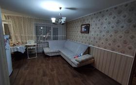 3-комнатная квартира, 55.2 м², 3/5 этаж, Гоголя 87 за 14 млн 〒 в Костанае