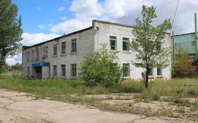 Промбаза 4.37 га, Промышленная зона 7 за 66.3 млн 〒 в Степногорске