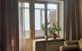 2-комнатная квартира, 52 м², 2/5 этаж, Байтурсынова 161 за 31.5 млн 〒 в Алматы, Бостандыкский р-н