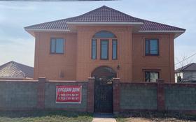 7-комнатный дом, 250 м², 10 сот., Исатай батыра 83 за 45 млн 〒 в Нур-Султане (Астана), Есиль р-н