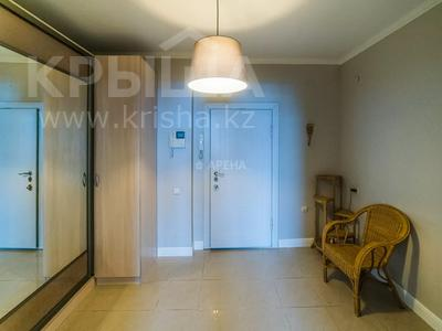 2-комнатная квартира, 65 м², 10/25 этаж посуточно, Каблукова 270 за 15 000 〒 в Алматы, Бостандыкский р-н — фото 7