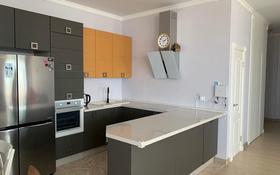 3-комнатная квартира, 140 м², 12/14 этаж, 10-й мкр 1 за 47 млн 〒 в Актау, 10-й мкр
