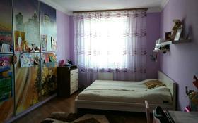 3-комнатная квартира, 93 м², 23/24 этаж, Пулковская улица 8 к4 за 73 млн 〒 в Санкт-петербурге