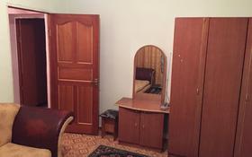 1-комнатный дом помесячно, 35 м², 7 сот., Айша биби 138 /56 за 50 000 〒 в Алматы, Турксибский р-н