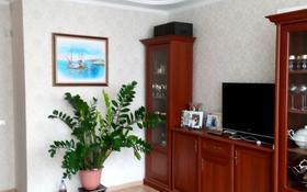 2-комнатная квартира, 60 м², 1/9 этаж, мкр Мамыр-4 за 27 млн 〒 в Алматы, Ауэзовский р-н