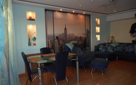 4-комнатная квартира, 72 м², 5/9 этаж, Абдирова 38 — Гоголя за 23.6 млн 〒 в Караганде, Казыбек би р-н