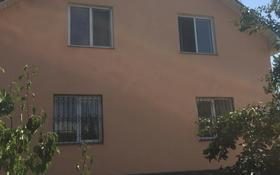 5-комнатный дом, 220 м², 7 сот., Ауэзовский р-н, мкр Таугуль-3 за 80 млн 〒 в Алматы, Ауэзовский р-н