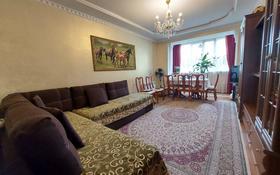 3-комнатная квартира, 70 м², 5/5 этаж, мкр Жетысу-4 за ~ 34 млн 〒 в Алматы, Ауэзовский р-н