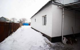 3-комнатный дом, 90 м², 9 сот., Алимжанова 111 за 10 млн 〒 в Талдыкоргане