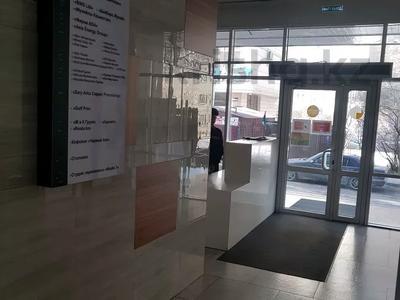 Офис площадью 75 м², Айтиева 140 — Карасай батыра за 3 600 〒 в Алматы, Алмалинский р-н — фото 28