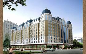 3-комнатная квартира, 113.7 м², Хаджи Мукана 49 за ~ 72.8 млн 〒 в Алматы, Медеуский р-н