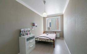 3-комнатная квартира, 75.4 м², 7/17 этаж, Е430 2 за 30.7 млн 〒 в Нур-Султане (Астане), Есильский р-н