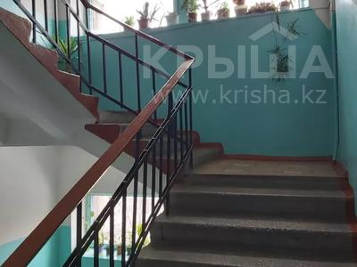 1-комнатная квартира, 34 м², 5/5 этаж, Барибаева за 18 млн 〒 в Алматы, Медеуский р-н — фото 12