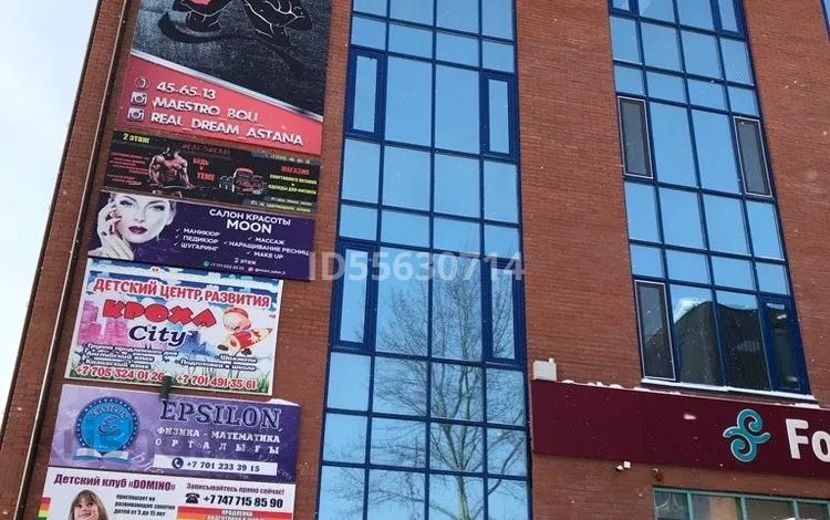 Офис площадью 30 м², Жирентаева 15А за 4 000 〒 в Нур-Султане (Астана), Алматы р-н