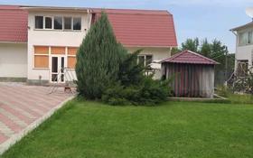 5-комнатный дом помесячно, 300 м², Ардагерлер 10 за 250 000 〒 в Жандосов